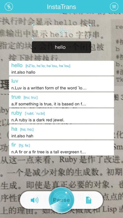 ШаньиСкриншоты 1