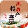 Baike.com iOS App