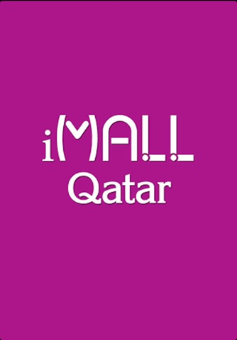 i Mall Qatar screenshot 1