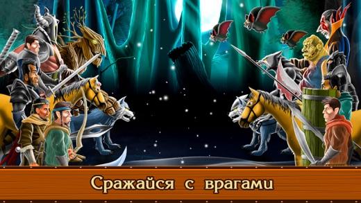 Летящая Стрела Screenshot