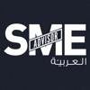 SME Arabia