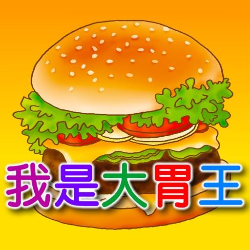 Far East-Bon Appetit