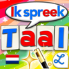 Dutch Word Wizard -Talking Movable Alphabet