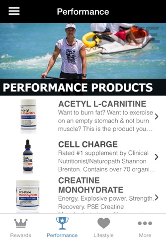 PSE Supplements screenshot 2