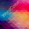 Определитель цвета слов WordColor