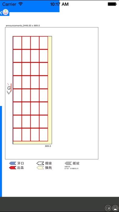 Capture d'écran de W2P - impression commerciale (COD)5