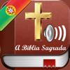 Bíblia Sagrada Audio e Texto em Português - Holy Bible Audio mp3 and Text in Portuguese