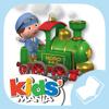 Wayne's train - Little Boy - Discovery