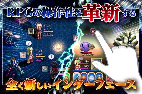 RPG 聖戦クロニクル screenshot 4