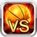 街头篮球(双人挑战赛)