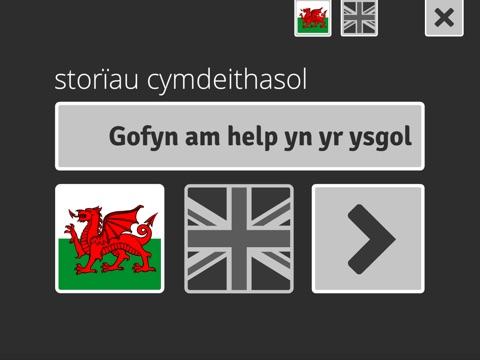 Screenshot #5 pour Gofyn am Help yn yr Ysgol / Asking for Help at School