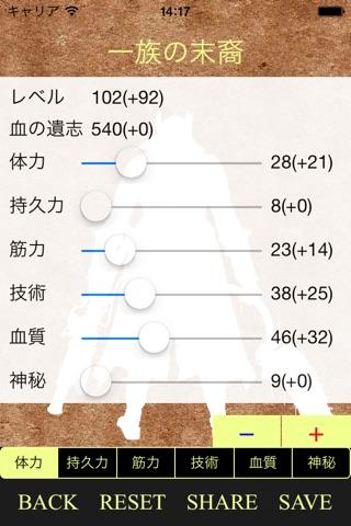 すてふり screenshot 2