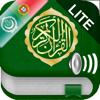 Gratis Alcorão Audio mp3 em Português, Árabe e Transcrição Fonética