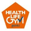 ダイエット健康管理のセミパーソナルジム ヘルスライフGYM