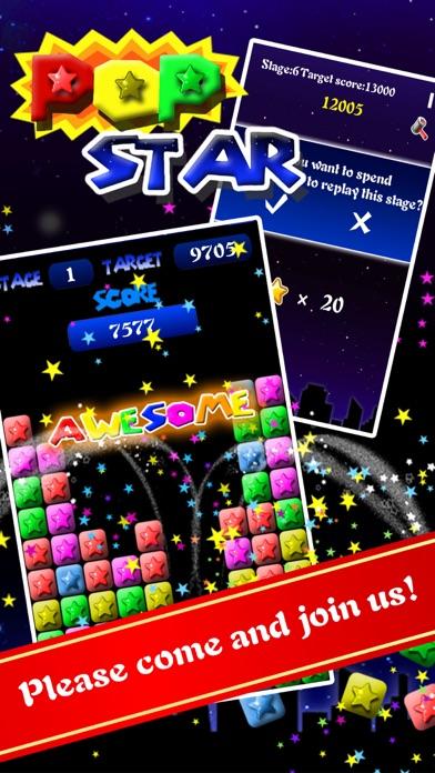 PopStar! Liteのスクリーンショット5