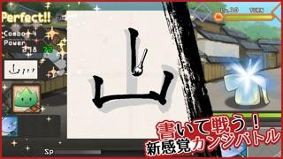 漢字を書いて戦え!書道伝2 ~乙女繚乱~ screenshot1
