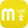 Kids Classifieds UAE by Melltoo: Shop for used baby and kid items
