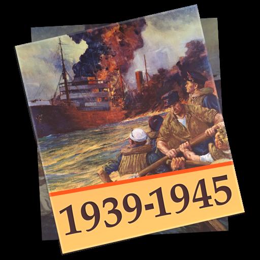 第二次世界大战:历史与奥秘