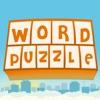 Unique Word Search Puzzle Pro - top brain training board game 360 unique training