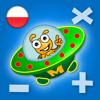 Jiri Bohm - Zabawna gra matematyczna dla dzieci: dodawanie, odejmowanie, mnożenie, dzielenie artwork