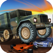 Half Truck Car Trash ( Car Crushing Simulation game )