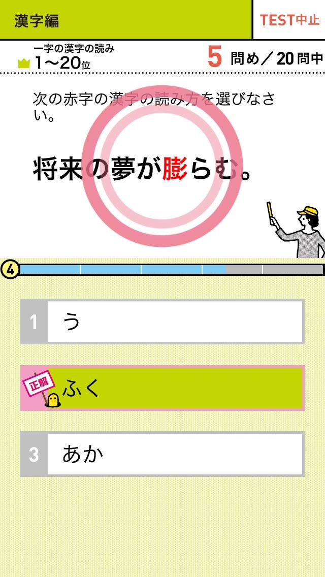 学研『高校入試ランク順 中学漢字・語句・文法1100』のおすすめ画像3