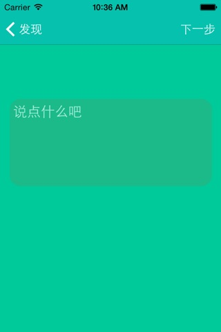 前海会 screenshot 3