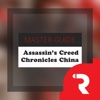 Guide for Assassin's Creed Chronicles China assassin