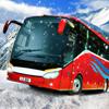 Футуристический Bus Driving Mania: Парковка Simula Wiki