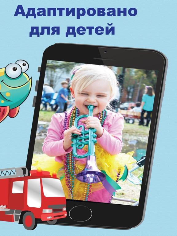 Звуки животных для девочек и мальчиков умный малыш для iPad