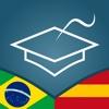 Spanish | Portuguese - AccelaStudy®