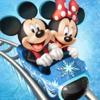Disney Magic Kingdoms Wiki