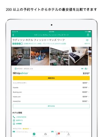 TripAdvisor Hotels Restaurants screenshot 2