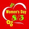 Women's Day Countdown ~ Pro Version fuk women