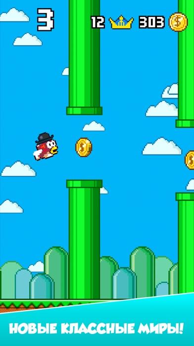 Splashy Fish - Adventure of Flappy Tiny Bird Fish Скриншоты5
