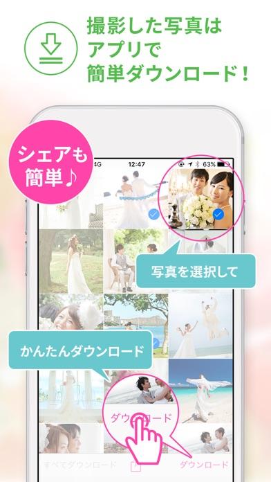 Picmarry(ピクマリ)-楽天の結婚写真撮影予約アプリのおすすめ画像5
