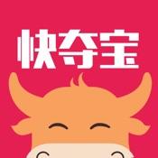 快夺宝(官方正版)