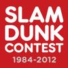 Slam Dunk Contest History