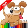 Kids Coloring Drawing Book - Cute Animal & Dog