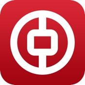 中国银行网上银行 [iOS]