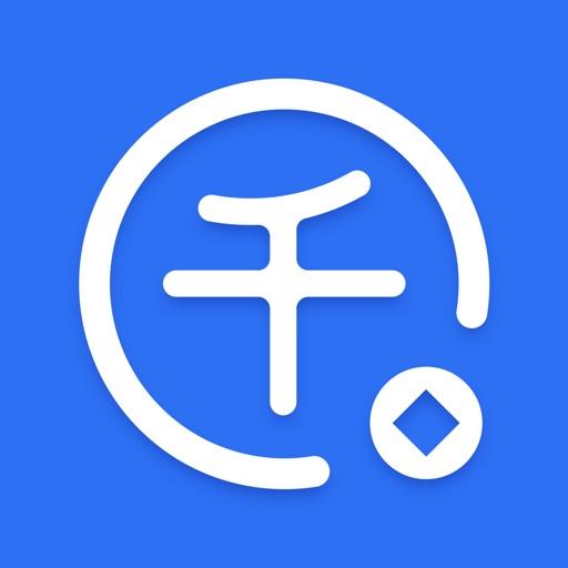 千百块(官方版) - 靠谱的个人助贷服务平台