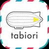 旅のしおり -tabiori- 旅行計画のスケジュールを共有しましょう。 - Tuclicks inc.