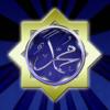 Muslim Book Pack for iPad