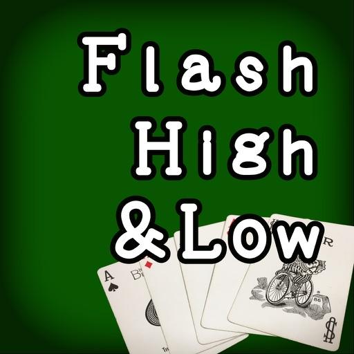 Flash High & Low 反射神経と判断力で戦うハイアンドローゲーム ...