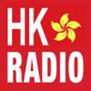 HK Radio - Hong Kong Radios