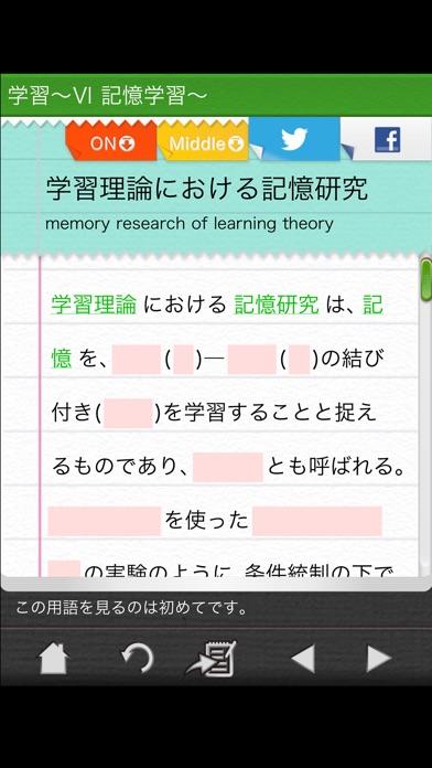 http://is2.mzstatic.com/image/thumb/Purple111/v4/26/9c/bc/269cbcd7-5b01-6473-b7ca-62c20dc8d198/source/392x696bb.jpg