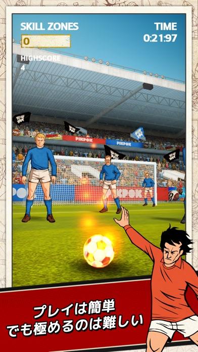 フリック・キック・フットボール [Flic... screenshot1