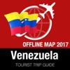 委内瑞拉 旅遊指南+離線地圖