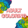 anti stress relief patterns coloring therapy book