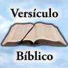 Versículo Bíblico Wiki